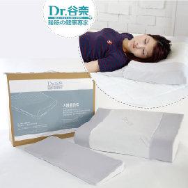 人因 枕~多 調整高度 貼合身體曲線立體支撐 蜜絲絨壓花布料 可拆易清洗 製~Dr.谷奈~
