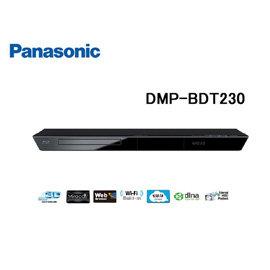 Panasonic 國際牌 3D藍光數位光碟機 DMP-BDT230/DMPBDT230 **免運費**