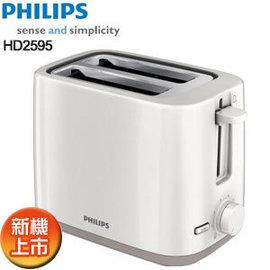 ~簡單 館~PHILIPS 飛利浦 電子式智慧型 厚片烤麵包機 ^~^~ HD2595