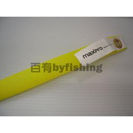 ◎百有釣具◎ MAXPRO 美式竿袋  全長170公分  適用160公分內的竿子
