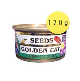 SEEDS惜時黃金貓罐 Golden Cat 大金罐~大罐~170g 五罐組~