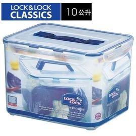 Lock  Lock 樂扣樂扣 手提式半透明長方深形微波保鮮盒  10L 10升   把手