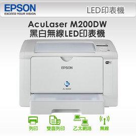 印 ~EPSON AL~M200DW黑白無線LED印表機 ~送象印不鏽鋼保溫杯 碳粉折價卷