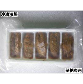 ~築地東京~~冷凍海膽,規格:5格 盒~