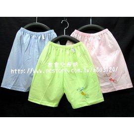 小中福100^%純棉 短褲 棉褲 居家褲. ~30號~125^~135cm. 藍 粉 果綠