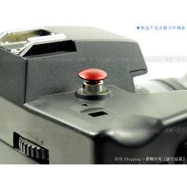 EGE 一番購~SLR 傳統單眼相機 精緻快門鈕 快門按鈕~紅,凸面款 10mm~