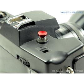 EGE 一番購~SLR 傳統單眼相機 精緻快門鈕 快門按鈕~紅,凹面款 10mm~