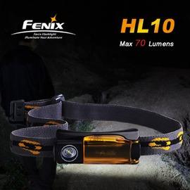 探險家戶外用品㊣Fenix HL10 頭燈/黑色/70流明/可分離式/透鏡/水下2M防水/極輕量45g/三段亮度/附電池(AAA*1)