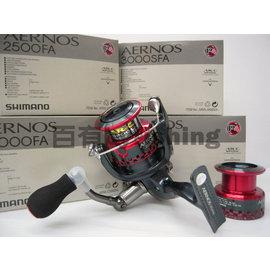 ◎百有釣具◎SHIMANO   NEW AERNOS 美規雙線杯 2500FA/3000FA/4000FA/5000FA 紡車式捲線器~再送母線
