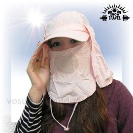 【VOSUN】最新可拆式抗UV肩頸防曬遮陽休閒帽(可調帽圍)/三用帽.防曬帽.遮陽帽.棒球帽(AH-41 粉紅)