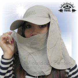 【VOSUN】最新可拆式抗UV肩頸防曬遮陽休閒帽(可調帽圍)/三用帽.防曬帽.遮陽帽.棒球帽(AH-41 灰)