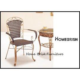 ~宏興HOME BRISK~肯尼士三色藤椅 房間椅 單人椅,台北、桃園、基隆市區免 ~QM
