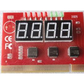 4位數^(16bit^) PCI ISA主機板測試卡 電腦故障診斷卡 主板檢測卡 除錯卡