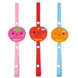 拉孚兒 naforye ~玩具好朋友~小東西掛帶~草莓 蘋果 橘子