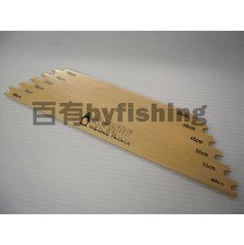 ◎百有釣具◎SM裁線板(短)30公分~ 木製裁線板,裁線專用!  買2個送剪刀