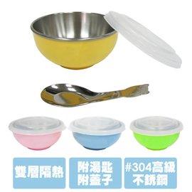 斑馬牌-雙層隔熱兒童碗-附湯匙