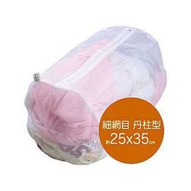 細網圓柱形洗衣袋-25×35cm-12入