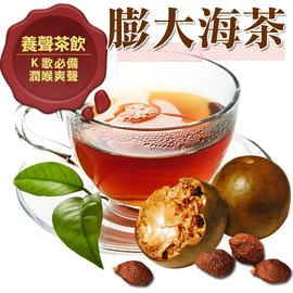~正心堂花草茶~ 膨大海茶包 1包^(10入^) 含麥門冬.羅漢果.菊花.枸杞