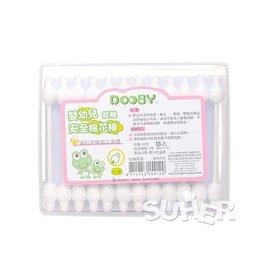 【紫貝殼】『NB10』DOOBY 大眼蛙 紙軸安全棉花棒 (粗隻*60隻)【店面經營/可預約看貨】