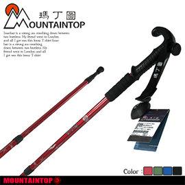 拐杖型鋁合金登山杖 P043-MPB0003 (戶外登山露營用品.有氧運動健走.三節登山杖.爬山輔助拐杖.伸縮拐杖.避震.阻泥板.阻泥器.推薦)
