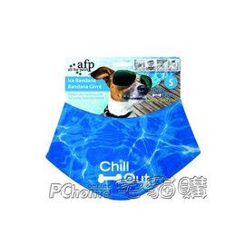 afp~chill out 夏日超冷感冰涼領巾~L號~涼爽度瞬間升級加倍,外出不怕太陽曬