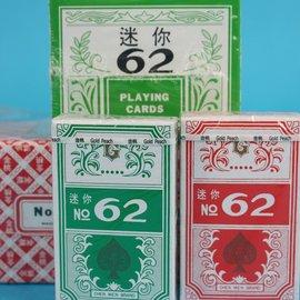 金桃撲克牌 迷你62撲克牌 樸克牌 MIT 一支12副入^~定30^~^~來