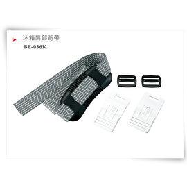 ◎百有釣具◎Shimano BE-036K 冰箱背帶
