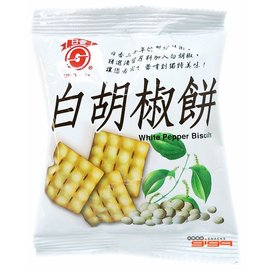 【吉嘉食品】南投日香 白胡椒餅.300公克58元{ZMG00-8:300}