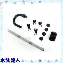 【水族達人】銀箭Shiruba《外置式過濾桶配件‧入水組‧適用管徑12/16mm》進水配件組
