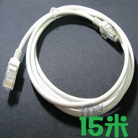優質水晶頭  CAT.5E 一體成型 網路線/網線 (15米/15M)