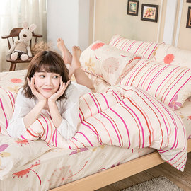 ~戀家小舖~純棉床包  雙人加大~輕盈粉~含兩件枕套 AAC301