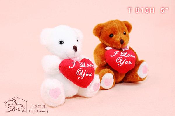 市场动态 13公分爱迷你抱爱心小熊一对 刊登日: 刊登者: 小熊家族 点