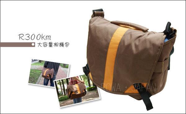 ROWA-JAPAN 大容量攝影包 R300km 相機包 60D 700D 5D3 5D2 D7100 D5200 D800 D4 A99 A35 A57Sony Nikon Canon 圖示介紹1