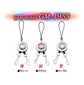 ◎百有釣具◎GAMAKATSU 日本製 GM-1955 雙頭伸縮扣環