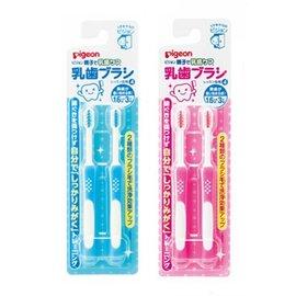 貝親Pigeon第四階段訓練牙刷 (藍/粉兩色可選!)