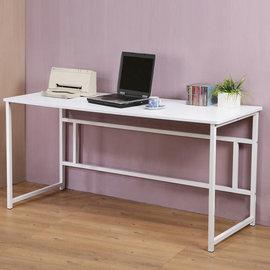 《嘉事美》懷特加大工作桌 寬160cm 白色 胡桃木色 -辦公椅 電腦桌 書桌 茶几 鞋架