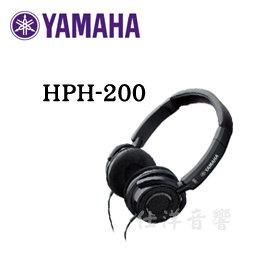 YAMAHA HPH~200 ^(黑色^) 高音質耳罩式耳機~ 山葉 貨 ~