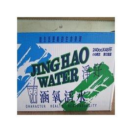 淨好涵氧活水杯水 杯裝礦泉水240ccx48罐1箱 蔬菜餅 梅心糖 蜜餞 QQ軟糖 棉花糖