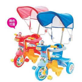 藍色企鵝 PUKU遮陽三輪車30220