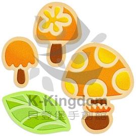 貝登堡 浮雕刀模 菇類 DES~060