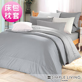SIMPLE LIVING 素色系列床包組~雙人特大^(灰色^)