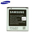 SAMSUNG GALAXY Win I8552 電池~EB585157LU~2000mA