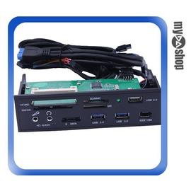 5.25吋 SATA IEEE 1394 光碟機 前置面板 雙 USB3.0 接口 HUB