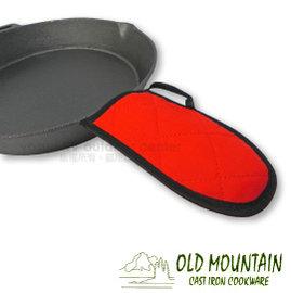 【美國 OLD MOUNTAIN】 HM 防燙手柄套.鍋把套 / 荷蘭鍋.各式鍋把皆適用 / 10168