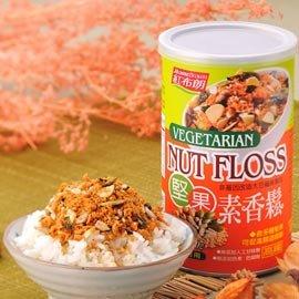 《紅布朗》堅果素香鬆(200g/罐)