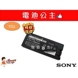 ~電池公主~~ Dr.b~ttery 電池王 ~Sony CyberShot DSC P7