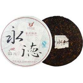 ~邱氏沉香~雲緣•永德普洱餅茶 熟茶~2008年  P016