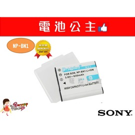 ~電池公主~~ Dr.b~ttery 電池王 ~Sony NP~BN1 高容量 630mA