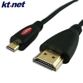 HDMI公^(type A^) 對Micro HDMI^(type D^)公 影音傳輸線