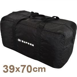 ~東山戶外~大型裝備袋 打理袋 旅行袋 約39x70公分 抗撕裂布料 可裝四個睡墊大小